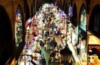 Cevahir Bedesten at the Grand Bazaar