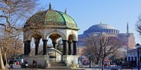 Istanbul Tours From Airport, Layover Tour
